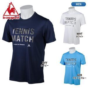 セール50%OFF le coq sportif ルコック テニス 半袖Tシャツ QT-010461|lucksports