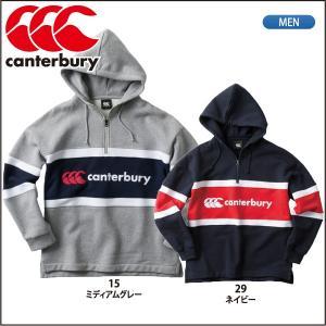 セール40%OFF カンタベリー canterbury ビッグ ラガー スウェット フーディー メンズ RA48593|lucksports