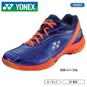 YONEX ヨネックス バドミントン シューズ パワークッション 65 SHB-65|lucksports