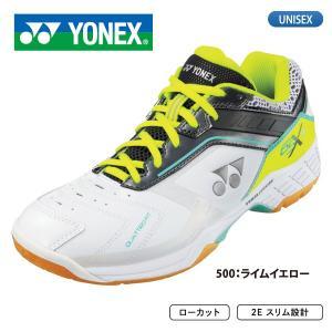 YONEX ヨネックス バドミントン シューズ パワークッション 65XS SHB-65XS|lucksports