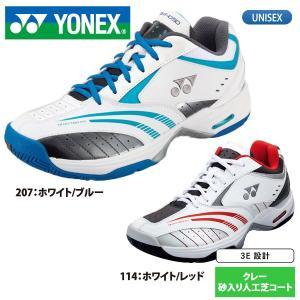 YONEX ヨネックス テニス シューズ パワークッション 105D SHT-105D|lucksports