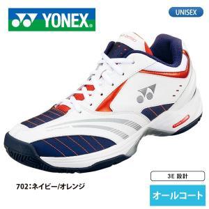 YONEX ヨネックス テニス シューズ パワークッション 205D SHT-205D ネイビー/オレンジ(702)|lucksports