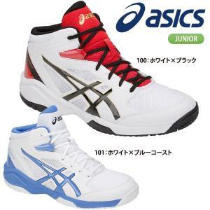 アシックス asics バスケットボール シューズ ジュニア ダンクショット TBF139 DUNKSHOT MB 8|lucksports