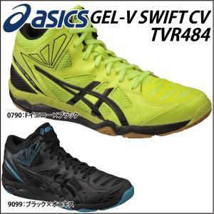セール45%OFF asics 【アシックス】 バレーボール シューズ GEL-V SWIFT CV MT ゲルブイスウィフト TVR484|lucksports