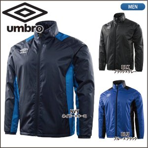 アンブロ UMBRO ピステ インシュレーションジャケット UAA4720|lucksports