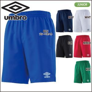 UMBRO  アンブロ  ジュニア用 ゲームパンツ UAS6700JP 子ども|lucksports