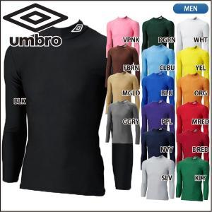 期間限定特価! UMBRO  アンブロ  長袖 パワーインナーシャツ UAS9300 メンズ|lucksports