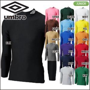 期間限定特価! UMBRO  アンブロ  ジュニア用 長袖 パワーインナーシャツ UAS9300J 子ども|lucksports