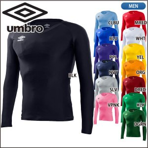 期間限定特価! アンブロ  UMBRO  長袖 パワーインナーシャツ UAS9701L メンズ|lucksports