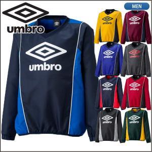 期間限定特価! アンブロ  UMBRO  ウインドアップ ピステ UBA4540|lucksports