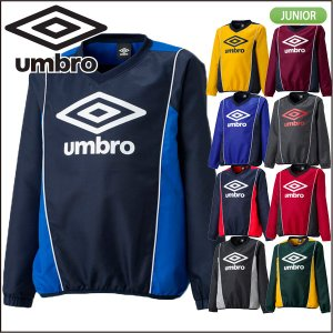 期間限定特価! アンブロ  UMBRO  Jr.用 ウインドアップ ピステ UBA4540J lucksports