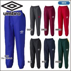 期間限定特価! アンブロ  UMBRO  ウインドアップ パンツ UBA4540P lucksports