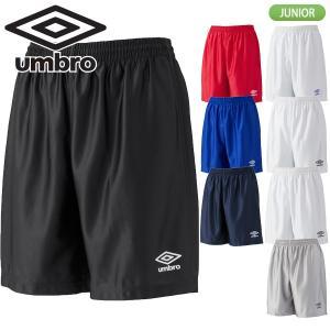 UMBRO アンブロ Jr. プラクティスパンツ UBS7030JPB lucksports