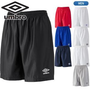 セール30%OFF UMBRO アンブロ プラクティスパンツ UBS7030P|lucksports