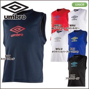 UMBRO  アンブロ  JR プラクティス ノースリーブシャツ UBS7634J|lucksports