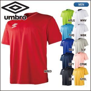 アンブロ  UMBRO  半袖 ベーシックセカンダリーシャツ UBS7637 メンズ|lucksports