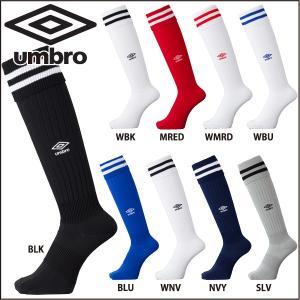 期間限定特価! アンブロ UMBRO  サッカー プラクティス ストッキング UBS8810|lucksports