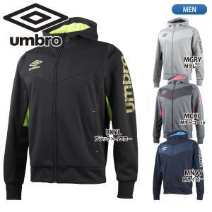 セール50%OFF UMBRO アンブロ スウェット フード付きジャケット UCA3648|lucksports