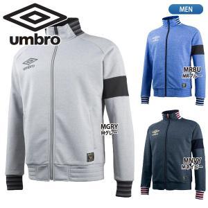 セール50%OFF UMBRO アンブロ ミックスカラーパイルジップジャケット UCA3654 lucksports