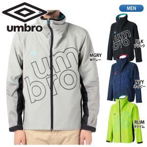 セール60%OFF UMBRO  アンブロ  ジャージジャケット UCS4552 lucksports