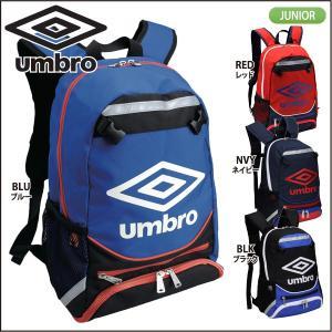 アンブロ UMBRO ジュニア用 サッカー バックパック UJS1635J UMBRO×サカママ|lucksports