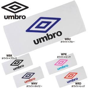 UMBRO アンブロ スポーツタオル  UJS3602