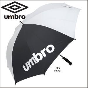 UMBRO アンブロ UVケアアンブレラ UJS9700
