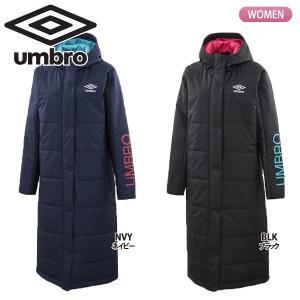 アンブロ UMBRO レディース ロングパテッドコート UMWOJK43 lucksports