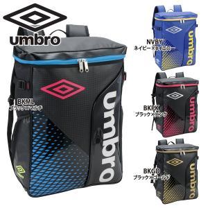 アンブロ UMBRO バックパック UUANJA19 ラバースポンジ スクエアバッグ|lucksports