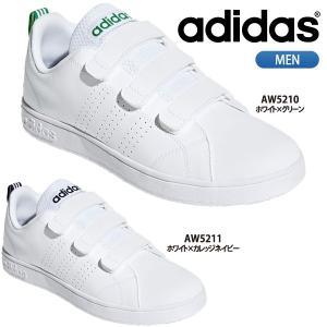 送料無料!あす楽対応 アディダス adidas バルクリーン2 VALCLEAN2 CMF AW5210 AW5211 ホワイト 白|lucksports