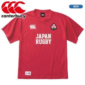 カンタベリー canterbury ジャパンレッド 半袖 Tシャツ メンズ VCC39117|lucksports