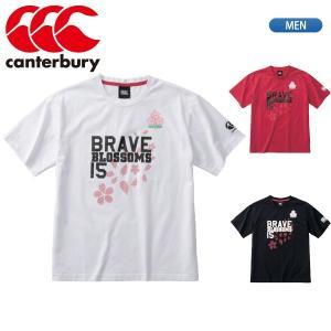 カンタベリー canterbury ジャパングラフィック 半袖 Tシャツ メンズ VCC39415|lucksports