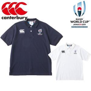 カンタベリー canterbury ラグビー ワールドカップ 2019 半袖ポロシャツ メンズ VWD39103