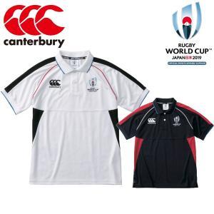 カンタベリー canterbury ラグビー ワールドカップ 2019 半袖ポロシャツ メンズ VWD39112|lucksports