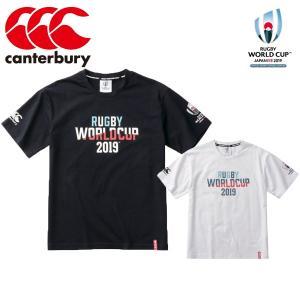 カンタベリー canterbury ラグビー ワールドカップ 2019 半袖 Tシャツ メンズ VWD39421 lucksports