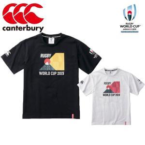 カンタベリー canterbury ラグビー ワールドカップ 2019 半袖 Tシャツ メンズ VWD39422 lucksports