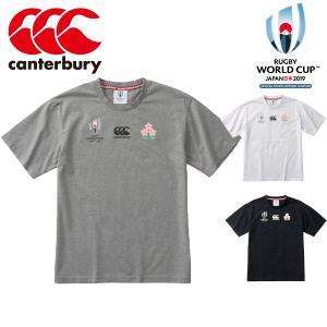 カンタベリー canterbury ラグビー ワールドカップ 2019 半袖 Tシャツ メンズ VWT39409 lucksports