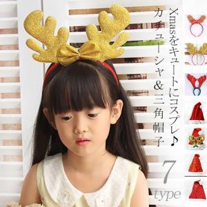 「c」 カチューシャ 三角帽子 冬小物 Xmasをキュートにコスプレ 2種類全7タイプ 子様 大人 lucky-anna