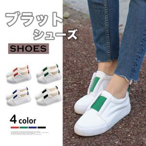 フラットシューズ スリッポン スニーカー 靴 lucky-anna