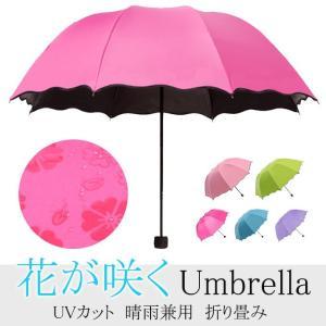 「c」 日傘 折りたたみ傘 UVカット 晴雨兼用 大判 軽量...