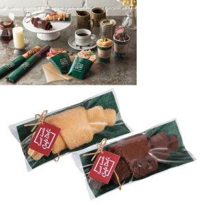 クロワッサン タオル CafeDeli タオルギフト 120個販売 タオルスイーツ プチギフト 販促品 景品|lucky-merci