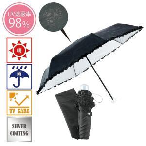 折り畳み傘 晴雨兼用傘 レディース ドットフラワー晴雨兼用折りたたみ傘 60本セット販売 まとめ割り...