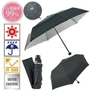 折り畳み傘 晴雨兼用傘 レディース キャットリボン・晴雨兼用折りたたみ傘 60本セット販売 まとめ割...