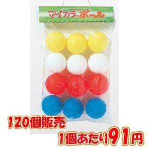 カラー 野球ボール ゴムボール 120個販売 野球 キャッチボール ワンちゃん 玩具|lucky-merci