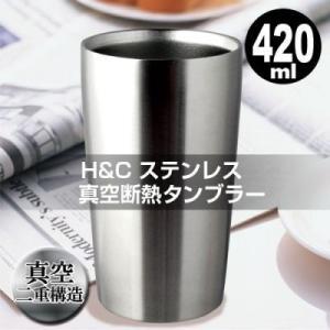 ステンレス 真空断熱タンブラー420ml1個529円 24個販売 ノベルティ 販促品 ギフト|lucky-merci