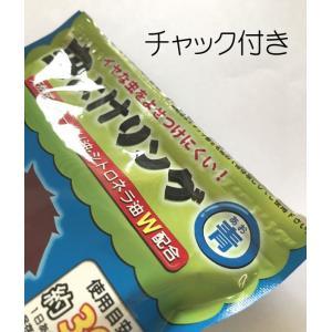 虫よけ 虫よけリング フリーサイズ 青色 400個販売 lucky-merci 03
