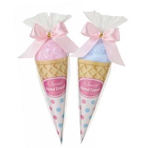 ソフトクリーム ハンド タオル 200枚販売 POPでかわいいデザイン まとめ割 景品 ギフト ノベルティ 販促品 贈呈|lucky-merci