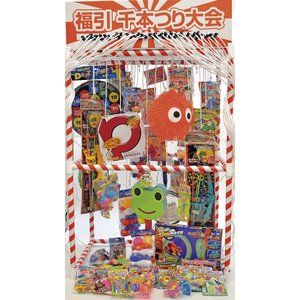 販売促進イベント 福引千本大会用景品 おもちゃのみ景品 50個セット※こちらの商品は景品のみです、本体は付属しておりません|lucky-merci