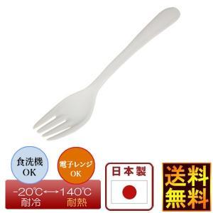 フォーク 18cm 日本製 プラスチック 96個販売 電子レンジ 食器洗浄機対応 フォーク カトラリー|lucky-merci