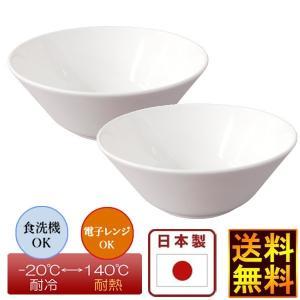 サラダボウル 14cm 日本製 プラスチック 24個販売 電子レンジ 食器洗浄機対応 サラダボール|lucky-merci